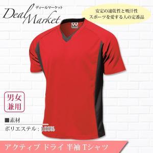 赤生地 レッド アクティブ ドライ 半袖 カラー シャツ dealmarket