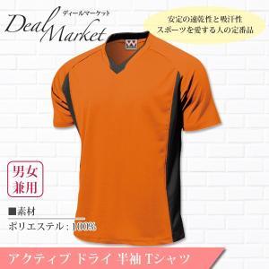 オレンジ生地 アクティブ ドライ 半袖 カラー シャツ dealmarket