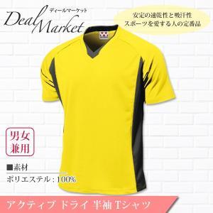 イエロー生地 アクティブ ドライ 半袖 カラー シャツ dealmarket