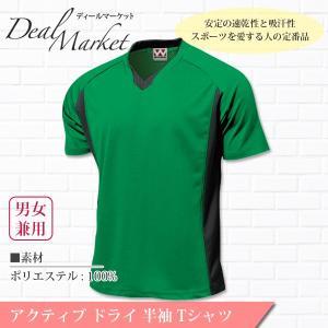 緑生地 グリーン アクティブ ドライ 半袖 カラー シャツ dealmarket