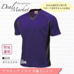 紫生地 プラム アクティブ ドライ 半袖 カラー シャツ dealmarket