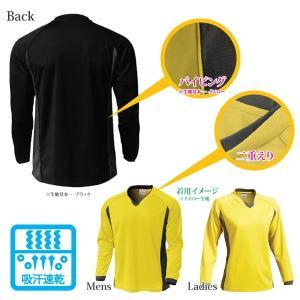 アクティブ ドライ ロング カラー シャツ メンズ レディース 対応|dealmarket|02