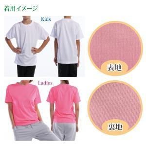 ブルー生地 ドライライト半袖Tシャツ メンズ レディース 兼用|dealmarket|02