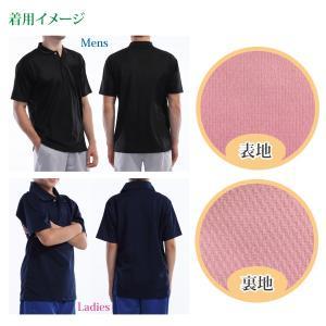 ライトグリーン生地 ドライ ライト カラー 半袖 ポロシャツ|dealmarket|02