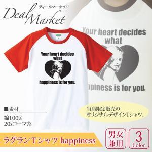 プリントTシャツ happiness柄 ラグラン 半袖 Tシャツ|dealmarket