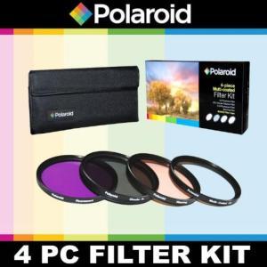 ■商品詳細 UV Protective Filter: Prevents loss of sharp...