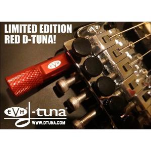 【送料無料】 EVH D-Tuna Drop D Tuning System - Red 輸入品|dean-store