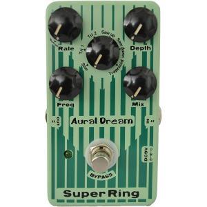 ワウペダル・ Aural Dream Super Ring Guitar Effects Pedal with 2 Ring modes and 6 waves simulating Tubular Bell,Chime and Bells sound,true b 輸入品|dean-store