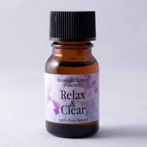 ディアオリジナルエッセンス Relax&Clear|dear-yhstore