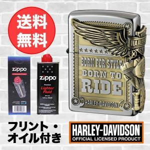■ 憧れのハーレーダビッドソン HARLEY-DAVIDSONの象徴をモチーフとしたかっこいいデザイ...