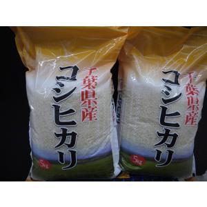 【送料無料】29年産千葉県産コシヒカリ10kg(5kgが2袋...