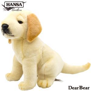 HANSA ハンサ ラブラドール 子 犬 3098 リアル 動物 ぬいぐるみ プレゼント ギフト 母の日 父の日|dearbear