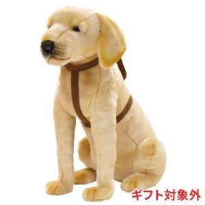HANSA ハンサ ラブラドール 犬 3099 ギフト対象外 リアル 動物 ぬいぐるみ プレゼント ギフト 母の日 父の日|dearbear