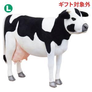 HANSA ハンサ ウシ 雌 3301 ギフト対象外 リアル 動物 ぬいぐるみ プレゼント ギフト 母の日 父の日|dearbear