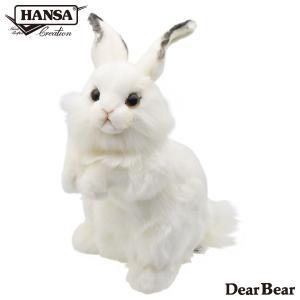 HANSA ハンサ 3313 シロウサギ 30|dearbear