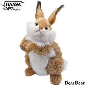 HANSA ハンサ 3316 ウサギ 30|dearbear