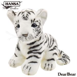 ホワイトタイガー 子 19 リアル 動物 ぬいぐるみ HANSA ハンサ プレゼント|dearbear