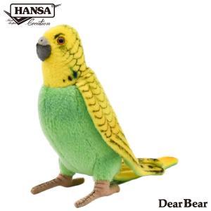 HANSA ハンサ グリーンセキセイインコ 鳥 3653 リアル 動物 ぬいぐるみ プレゼント ギフト 母の日 父の日|dearbear
