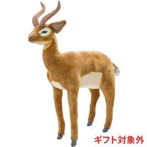 インパラ 66 動物 ぬいぐるみ HANSA ハンサ 夏休み 帰省 プレゼント お土産 dearbear
