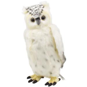 HANSA ハンサ シロフクロウ 鳥 3836 リアル 動物 ぬいぐるみ プレゼント ギフト 母の日 父の日|dearbear