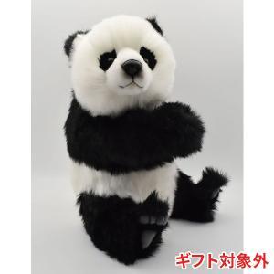 ジャイアントパンダ 子 43 ぬいぐるみ HANSA ハンサ バレンタイン ホワイトデー プレゼント|dearbear