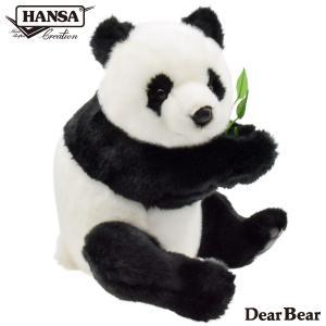 HANSA ハンサ ジャイアントパンダ 4184 リアル 動物 ぬいぐるみ クリスマス プレゼント|dearbear