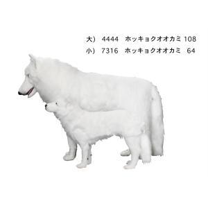 ホッキョクオオカミ 108 ぬいぐるみ クリスマス プレゼント HANSA ハンサ|dearbear|06