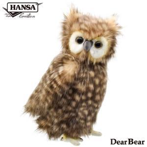 HANSA ハンサ フクロウ 鳥 4465 リアル 動物 ぬいぐるみ プレゼント ギフト 母の日 父の日|dearbear