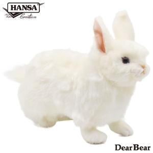 ユキウサギ うさぎ 35 リアル 動物 ぬいぐるみ HANSA ハンサ プレゼント|dearbear