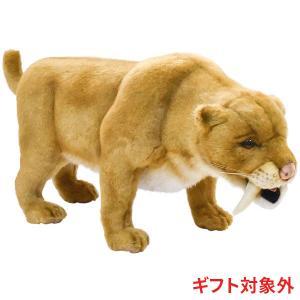サーベルタイガー 50 リアル 動物 ぬいぐるみ HANSA ハンサ ギフト対象外|dearbear