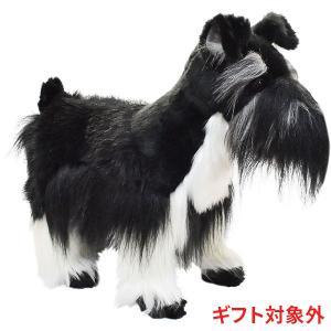 ミニチュアシュナウザー 犬 45 リアル 動物 ぬいぐるみ HANSA ハンサ ギフト対象外|dearbear
