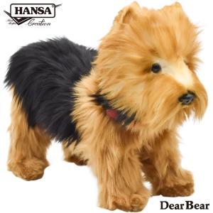 ヨークシャーテリア 犬 30 動物 ぬいぐるみ HANSA ハンサ 夏休み 帰省 プレゼント お土産 dearbear