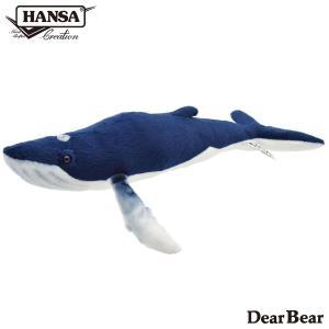HANSA ハンサ ザトウクジラ 6285 リアル 動物 ぬいぐるみ クリスマス プレゼント|dearbear
