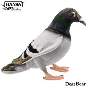ハト 鳥 29 動物 ぬいぐるみ HANSA ハンサ 夏休み 帰省 プレゼント お土産 dearbear