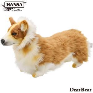 HANSA ハンサ ウェルシュコーギー 犬 6684 リアル 動物 ぬいぐるみ プレゼント ギフト 母の日 父の日|dearbear