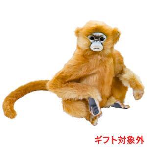 HANSA ハンサ シシバナザル サル 6766 ギフト対象外 リアル 動物 ぬいぐるみ プレゼント ギフト 母の日 父の日|dearbear