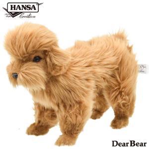 HANSA ハンサ プードル 犬 6786 リアル 動物 ぬいぐるみ プレゼント ギフト 母の日 父の日|dearbear