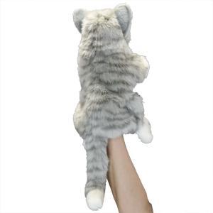 ネコ グレー 30 ハンドパペット HANSA ハンサ 雑貨 母の日 プレゼント お土産|dearbear|03