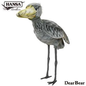 ハシビロコウ 鳥 59 リアル 動物 ぬいぐるみ HANSA ハンサ ギフト対象外|dearbear