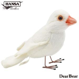 シロブンチョウ 鳥 13 動物 ぬいぐるみ HANSA ハンサ 夏休み 帰省 プレゼント お土産|dearbear