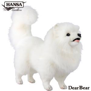 HANSA ハンサ ポメラニアン 犬 7324 ギフト対象外 リアル 動物 ぬいぐるみ プレゼント ギフト 母の日 父の日|dearbear