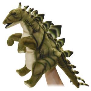 ハンドパペット ステゴサウルス 40 動物 HANSA ハンサ 雑貨 夏休み 帰省 プレゼント お土産|dearbear