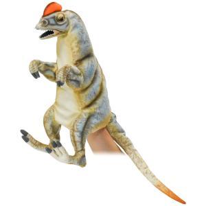 ハンドパペット ディロフォサウルス 50 動物 HANSA ハンサ 雑貨 夏休み 帰省 プレゼント お土産|dearbear