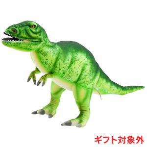 HANSA ハンサ ティラノサウルス グリーン 恐竜 7775 リアル 動物 ぬいぐるみ ギフト対象外 クリスマス プレゼント|dearbear