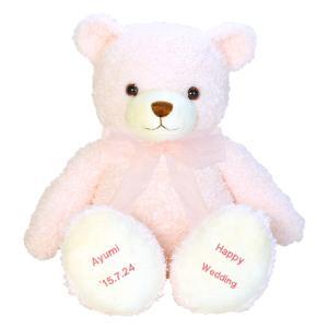 ハッピー セレブレーション ベア ピンク XL ぬいぐるみ 刺繍対応 父の日 結婚記念日 お祝い プレゼント|dearbear