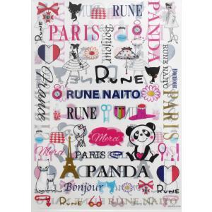 RUNE ルネ クリアファイル A4 ロゴ 雑貨 母の日 プレゼント お土産|dearbear
