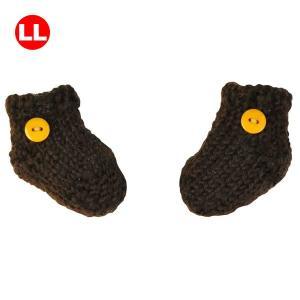 Bear Wear ベアウェア ニットソックス ブラウン LL|dearbear