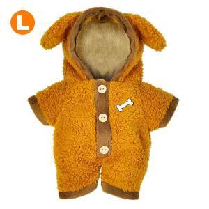 Bear Wear ベアウェア オールインワン ドッグ L|dearbear