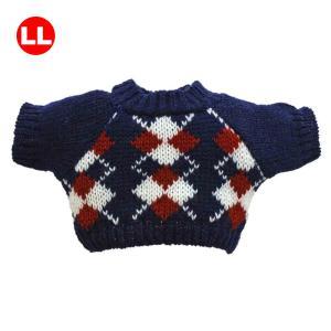べアウェア セーター アーガイル LL ぬいぐるみ ぬい 服 洋服 着せ替え プレゼント|dearbear