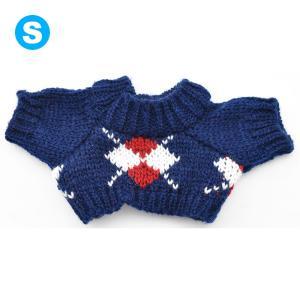 べアウェア セーター アーガイル S ぬいぐるみ ぬい 服 洋服 着せ替え プレゼント|dearbear